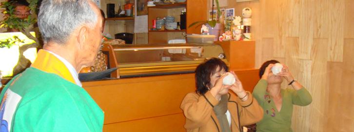Week-end du 25 & 26 octobre 2008 exceptionnel au TAMPOPO, avec la dégustation du thé vert Gyokuro en provenance de la ville d'Okabe (Japon).